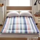 羅蘭家紡羊毛床墊褥子全棉厚墊被大學生宿舍床墊0.9單雙人床1.8米 雙十二優惠購