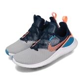 【六折特賣】Nike 訓練鞋 Wmns Free TR 8 NEO 灰 藍 女鞋 運動鞋 健身房 【PUMP306】 AJ7681-008