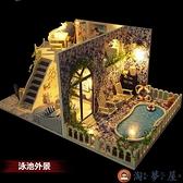 diy小屋閣樓別墅手工制作迷你小房子模型拼裝玩具解壓【淘夢屋】