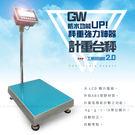 秤 電子台秤 磅秤 電子秤英展GW-IP...
