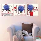 【優樂】無框畫裝飾畫三聯畫客廳餐廳臥室藍色玫瑰花朵