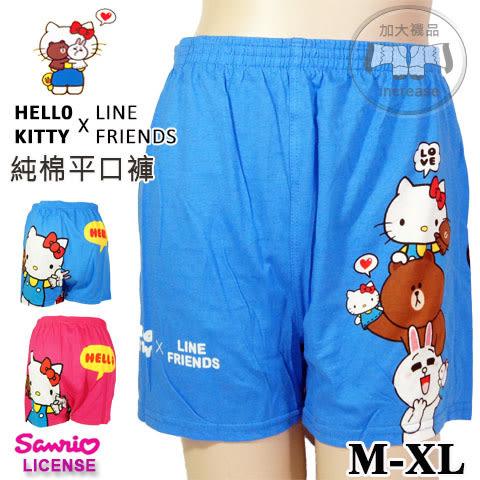 平口褲 Hello Kitty x Line Friends 純棉平口褲 疊疊樂款 三麗鷗