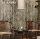 壁紙中式古典仿真木紋木板木地板牆紙餐廳咖...
