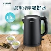 CHIMEI奇美 1.5L不鏽鋼三層防燙快煮壺-霧硯黑 KT-15GP00-B