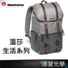 Manfrotto MB LF-WN-BP 溫莎生活 雙肩後背包  正成總代理公司貨 相機包 首選攝影包