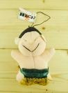 【震撼精品百貨】相撲~絨毛吊飾-綠