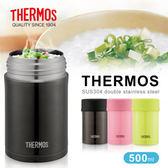 【THERMOS膳魔師】不鏽鋼真空食物燜燒罐0.5L-黑色(JBN-500-BK)
