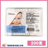 小獅王 螺旋棉花棒(200入)盒裝 S1151 嬰兒棉花棒 盒裝棉花棒 螺旋 清潔棒 200支