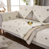 九只貓夏天純棉沙發坐墊布藝歐式沙發巾套罩組合防滑簡約現代四季igo『韓女王』