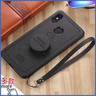 小米 紅米 Note 6 Pro 布紋犬 支架殼 手機殼 全包邊 支架 掛繩 保護殼