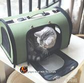 寵物貓咪外出旅行手提包單肩包狗狗透氣便攜包貓包狗包貓箱子籠子QM 依凡卡時尚