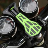S2摩托車手機導航支架電動車自行車手機架機車騎行手機架防震通用【博雅生活館】