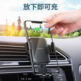 無線充電支架車載無線充電器iPhone11ProMax汽車充出風口支架 現貨快出