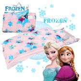 冰雪奇緣 夢幻魔法 粉 兒童睡袋 標準 台灣製 超取限一顆