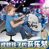 嬰兒架子鼓玩具寶寶玩具0-1-3一歲幼兒童鼓樂器敲打鼓手打男孩女6 PA15389『男人範』