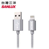 台灣三洋 LIGHTNING USB金屬編織傳輸充電線 1M (SYCB-UA1003)