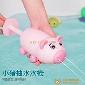 卡通兒童水槍女孩迷你噴水槍幼兒園鯊魚水炮小號抽拉式玩具寶男孩兒童玩具【小獅子】