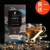 (買1送1)午茶夫人 烏龍輕爽茶  15入/盒