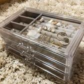 精美禮品透明塑料桌面首飾盒手表收納盒耳環耳釘發卡耳夾小飾品 居享優品