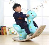 搖馬滑梯兒童搖馬組合二合一寶寶周歲禮物大號加厚1-6歲搖椅木馬igo   蜜拉貝爾