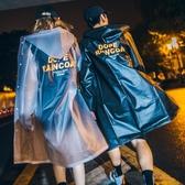 雨衣情侶徒步雨衣外套男女韓國時尚透明成人韓版長款個性復古女款防水部落