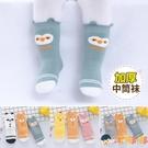 3雙裝 嬰兒襪子秋冬季純棉男女寶寶中筒襪保暖【淘嘟嘟】