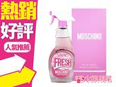 MOSCHINO 小粉紅 清新 淡香水50ml 視覺嗅覺上獨特卻又俏皮完美的搭配◐香水綁馬尾◐