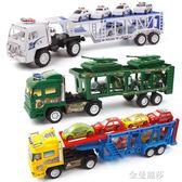 大號慣性貨櫃車雙層運輸拖車平板集裝箱卡車模型仿真男孩玩具車 金曼麗莎