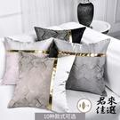 單個輕奢沙發抱枕套拼接靠枕套靠墊PU皮腰枕不含芯【君來佳選】