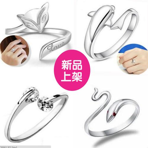 【售完不補】多款拉絲開口戒指 尾戒(共11款)