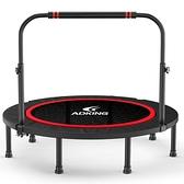 現貨跳跳床健身房家用兒童室內彈跳床戶外蹭蹭床成人運動減肥器快速出貨