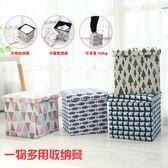 多功能收納凳子儲物凳可坐成人 折疊椅子家用沙發換鞋凳整理盒箱WY