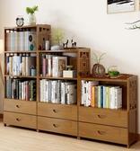 楠竹書架書櫃簡約現代書架落地簡易書架客廳實木置物架收納儲物櫃LX  夏季上新