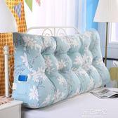 立體三角靠墊 全棉帆布腰靠雙人床頭軟包床上大靠枕靠背可拆洗igo『潮流世家』