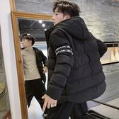 百搭加厚男生外套 男士外套厚款 日系韓版外套羽絨外套 冬季修身休閒潮流棉服 時尚夾克外套加絨