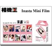 Fujifilm Instax Mini 拍立得 相紙〔Pink Lemonade 粉紅色邊〕