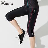 ADISI 女七分自行車褲AP1712006 (XS~2XL) / 城市綠洲專賣(吸濕排汗、乾爽、萊卡、彈性、單車、夜騎)