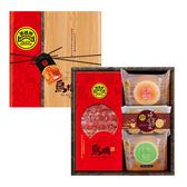 【黑橋牌】中秋烏橋采饌免運禮盒A-原味香腸+鴛鴦肉絨餅+綠豆椪+12入綠豆糕