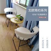 快速出貨-北歐粉色網紅餐廳椅現代簡約梳妝公主化妝椅單人休閒鐵藝ins凳子WY
