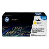 【分期0利率】HP 原廠黃色碳粉匣 Q6002A 適用 HP CLJ 1015/1600/2600/2605