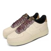 Nike 休閒鞋 Air Force 1 07 LV8 4 Fossil 米白 黑 男鞋 皮革鞋面 運動鞋 【PUMP306】 CK4363-200