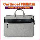 蘋果筆記本電腦包手提單肩包MacBook air內膽包pro11 12 13寸男女  【萌果殼】