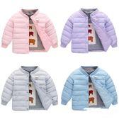 羽絨外套 寶寶反季衣服清倉兒童羽絨棉服冬裝男童女童棉衣內膽嬰兒小棉襖
