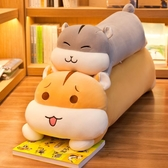 長條抱枕倉鼠床上公仔枕頭毛絨玩具布娃娃【聚寶屋】