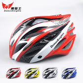 魔騎士腳踏車頭盔 一體成型山地車安全頭盔帶防蟲網騎行裝備配件【一條街】