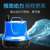 魚缸潛水泵靜音底吸抽水泵水族箱假山滴流過濾器烏龜缸抽便換水泵MIU