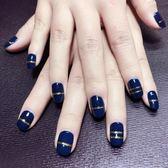24片盒裝 假指甲貼片短款韓版可愛持久寶石藍防水 YY3147『東京衣社』TW