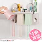 小麥秸稈漱口杯牙刷架組 吸盤式浴室置物架【3口】