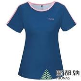 【南紡購物中心】【ATUNAS 歐都納】女款抗夏節能衫涼感排汗短袖T恤(A1TS2003W深藍)
