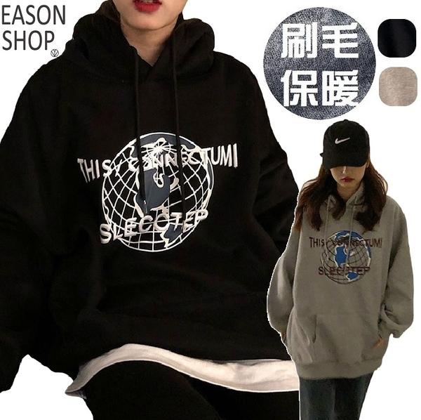 EASON SHOP(GW9351)韓版環球卡通撞色字母印花圓領落肩寬版寬鬆長袖棉連帽T恤裙女上衣服大碼打底內搭